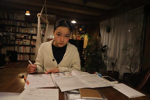 studynatsuno1