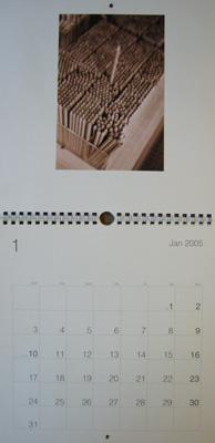 2007年 カレンダー