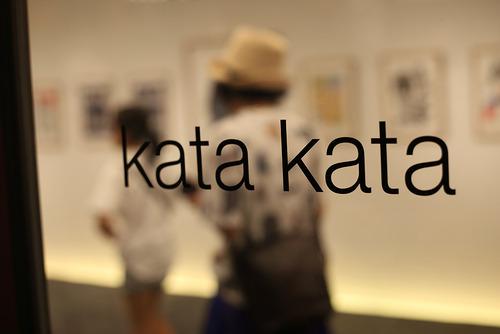 katakataとグラニフ展とムービーと
