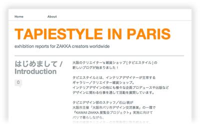 TAPIESTYLE IN PARIS