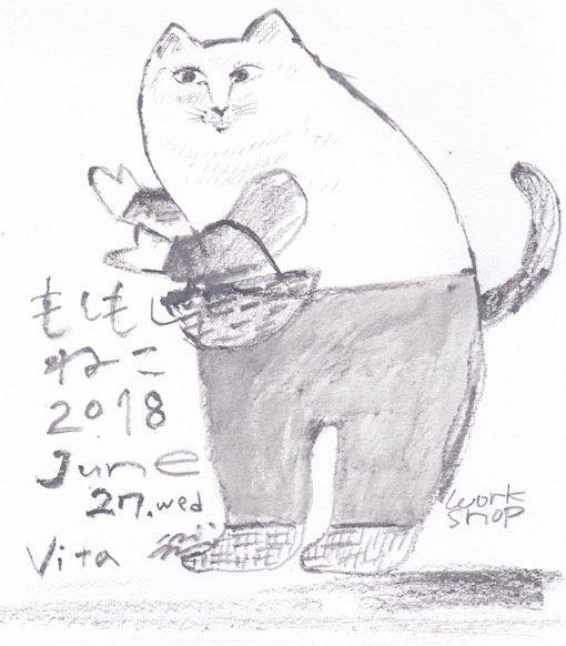 6月のワークショップ・3〜ご予約受付中〜