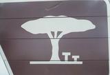 木の看板2