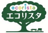 エコリスタマーク