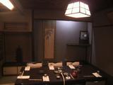 竜馬の部屋
