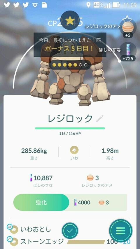 Screenshot_2018-08-18-11-39-36
