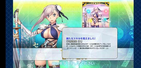 Screenshot_20200626-072509