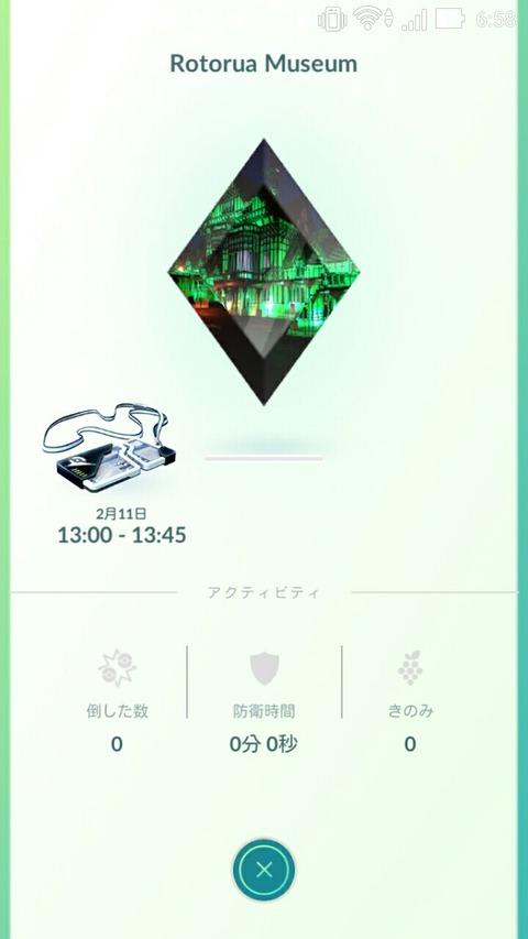 Screenshot_2018-02-07-06-58-29