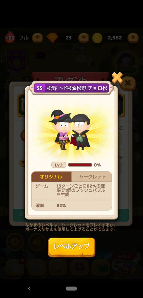 Screenshot_20201101-071930