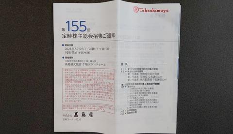 IMG_20210525_121620
