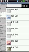 02起動_all