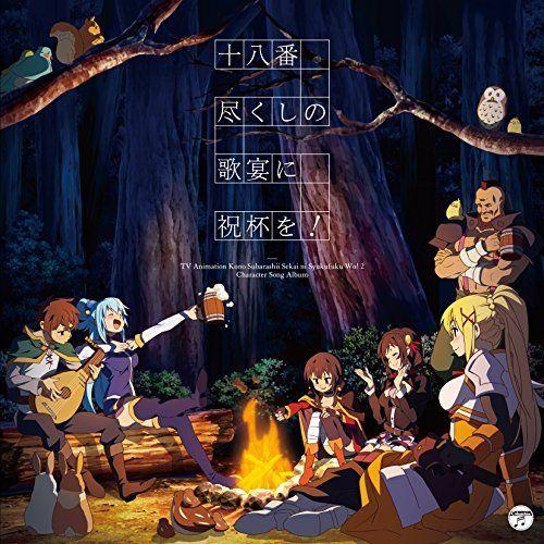 『この素晴らしい世界に祝福を!2』キャラクターソングアルバムのジャケット、試聴動画が公開!