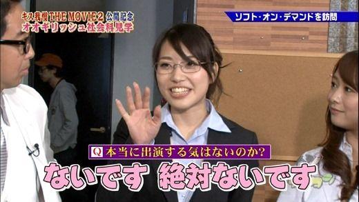 ichikawa_masami_3236-085s