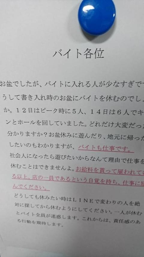 http://yakyusoku.com/wp-content/uploads/2017/08/lBy0NEZ.jpg