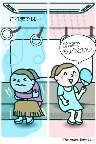 http://www.asahi.com/special/playback/images/OSK201107300197.jpg