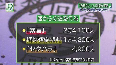 http://www3.nhk.or.jp/news/html/20171109/K10011218061_1711092153_1711092154_01_03.jpg