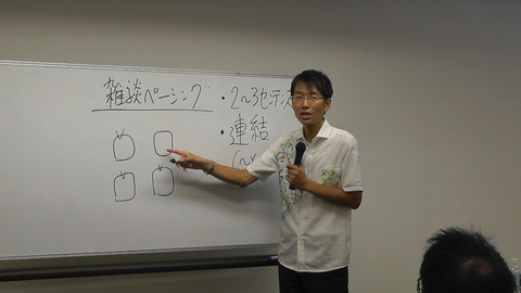 http://salestrainer.jp/wp-content/uploads/2013/09/M1060006.jpg