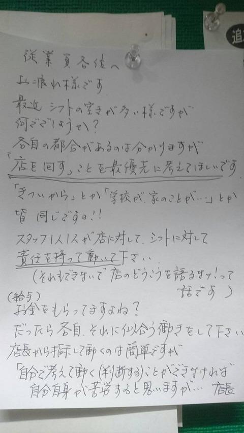 http://netgeek.biz/wp-content/uploads/2016/05/blackbaito-1.jpg