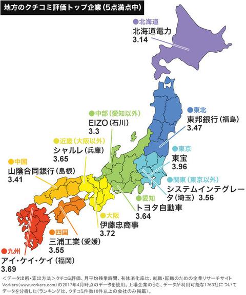 http://president.ismcdn.jp/mwimgs/9/c/570/img_9c3d15395694bb7840e50dec9c621bb5127108.jpg