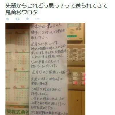 https://news.careerconnection.jp/wp-content/uploads/2014/11/119c.jpg