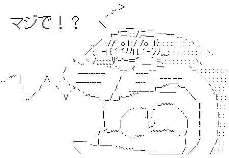 ギャンブル】 ぱちんこ ドラえもん 遂に登場 : ギャン速2ch ~パチンコ&スロットまとめブログ~