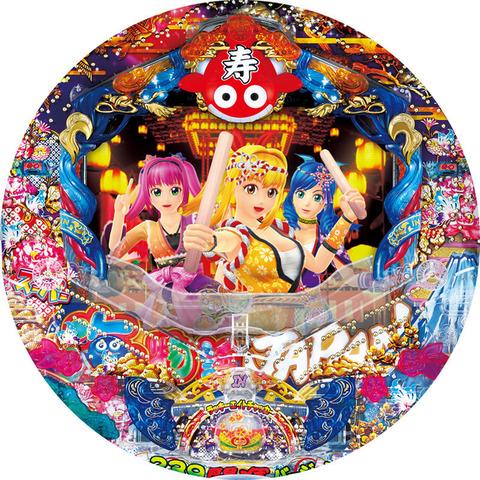 CRスーパー海物語INジャパン
