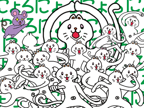 [LINE] ニョロ猫