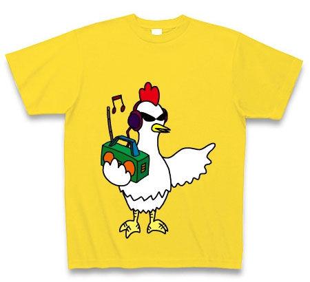 チキン野郎とは言わせない Tシャツ