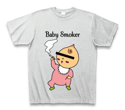 ベビースモーカー Tシャツ