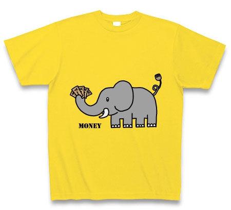 金が欲しいゾウTシャツ