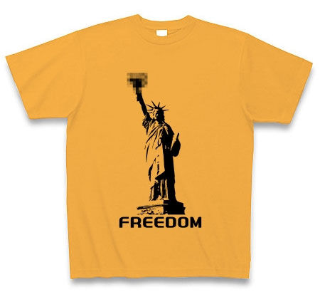 自由 -FREEDOM- Tシャツ