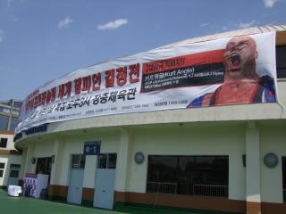 jangchung