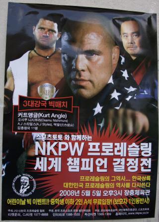 NKPWA_poster