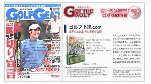 ゴルフ倉木02