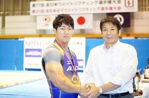 isaoka&yamamoto