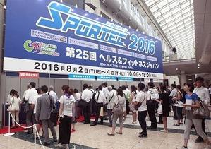 Sportec 2016 etc_54