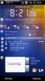 20100201082109