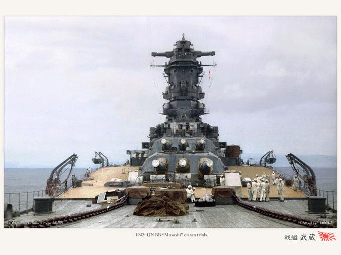 ijn_musashi_1942