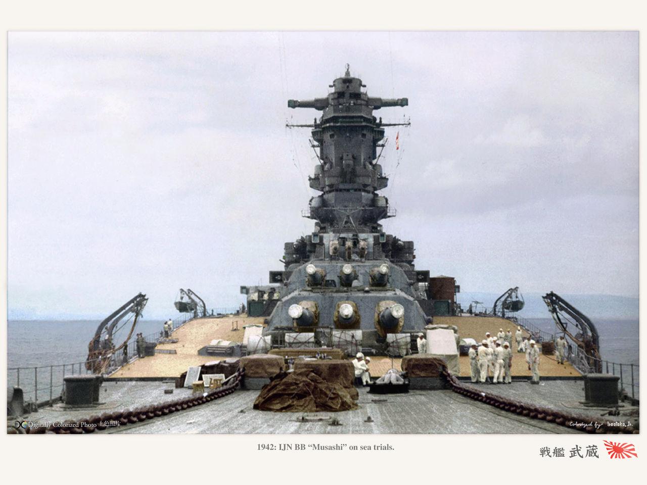 戦艦武蔵と乗務員の壁紙