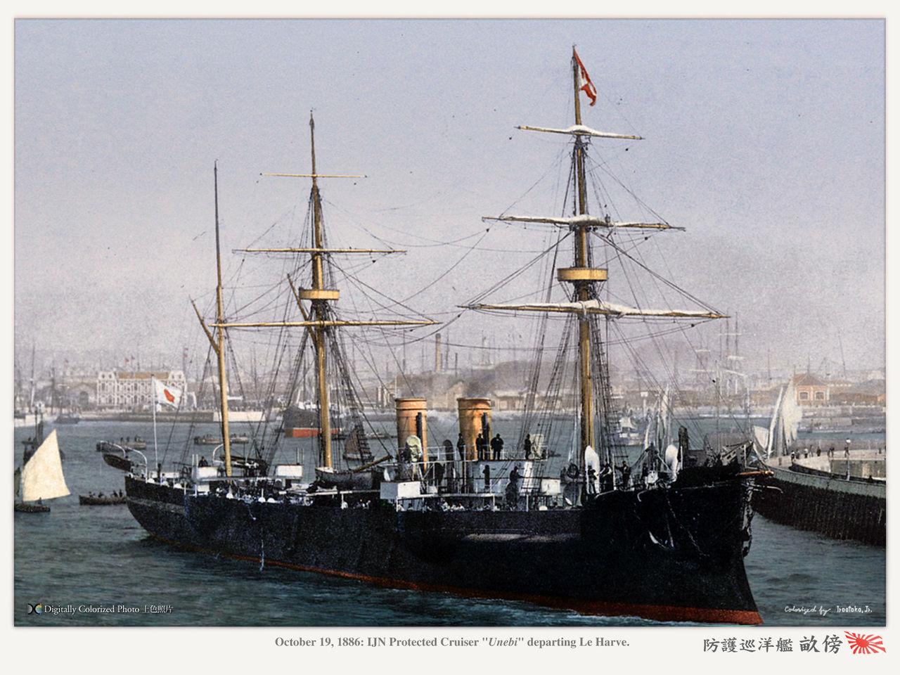 巡洋艦の画像 p1_38