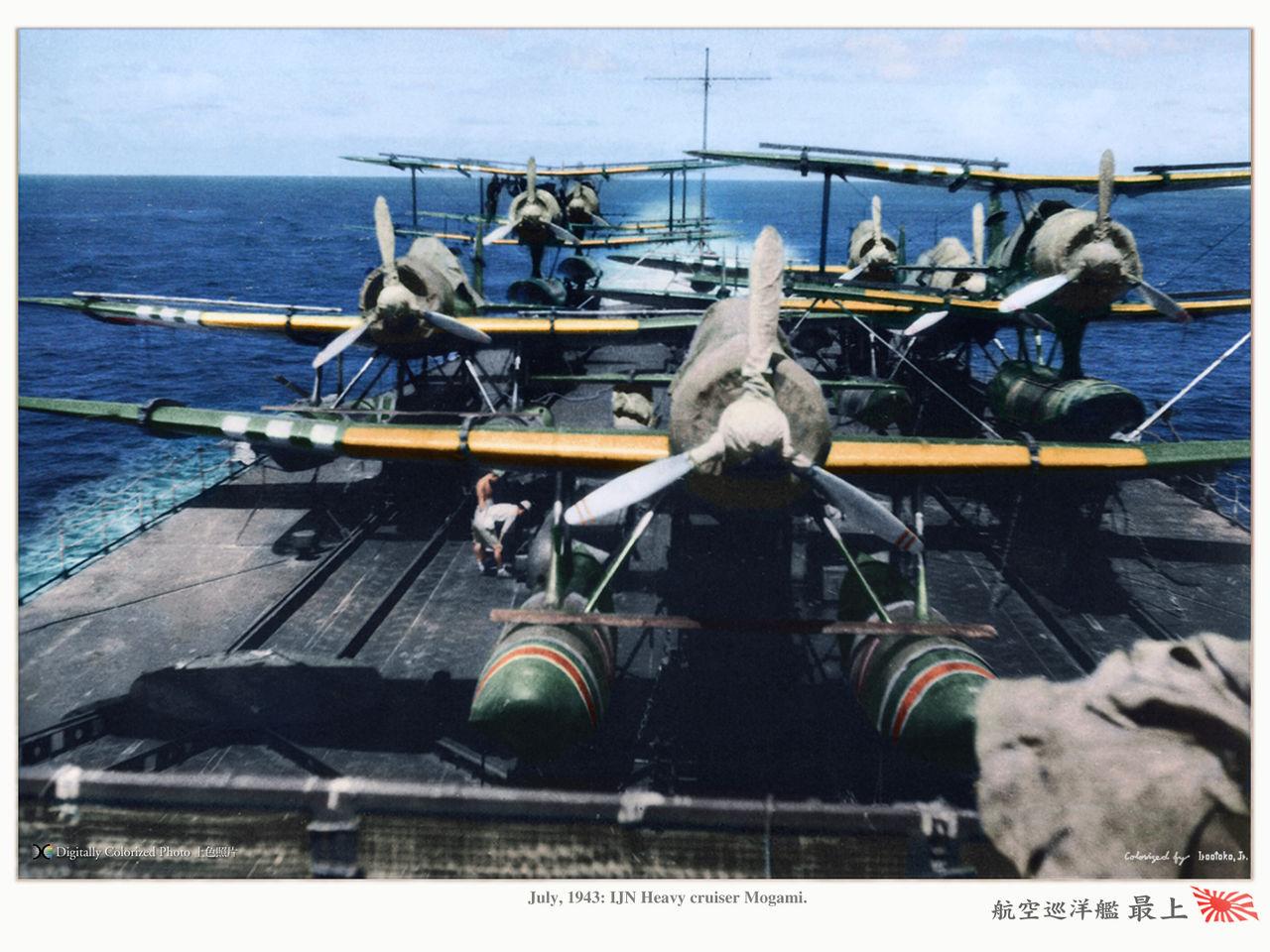 最上 (重巡洋艦)の画像 p1_35