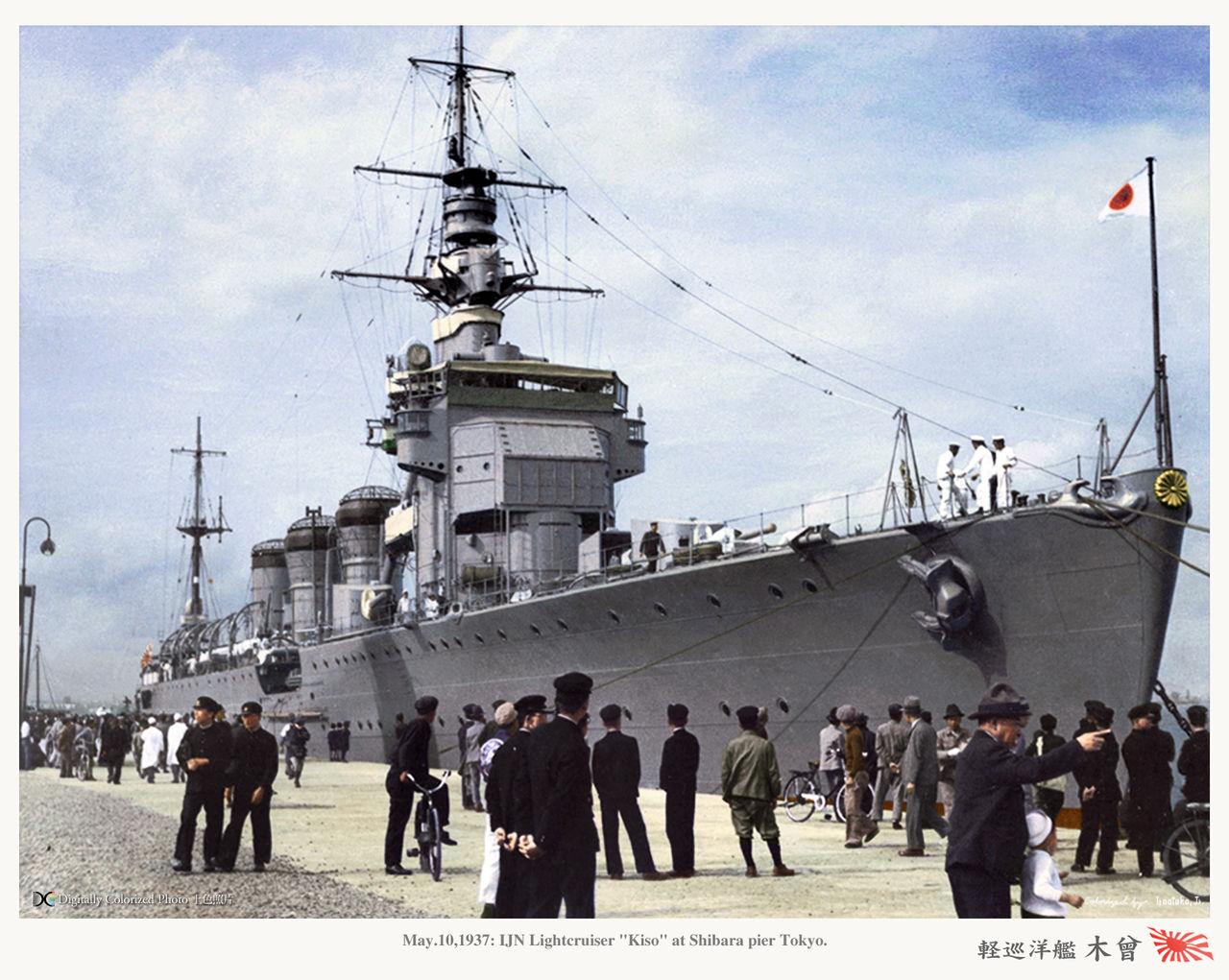 軽巡洋艦の画像 p1_38