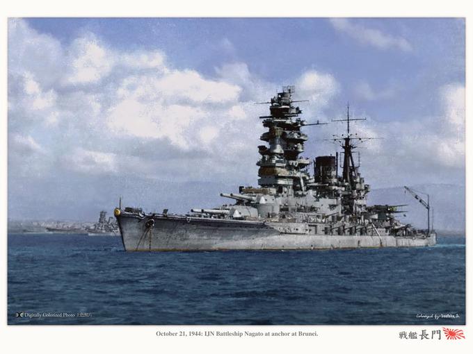 ijn_nagato_1944