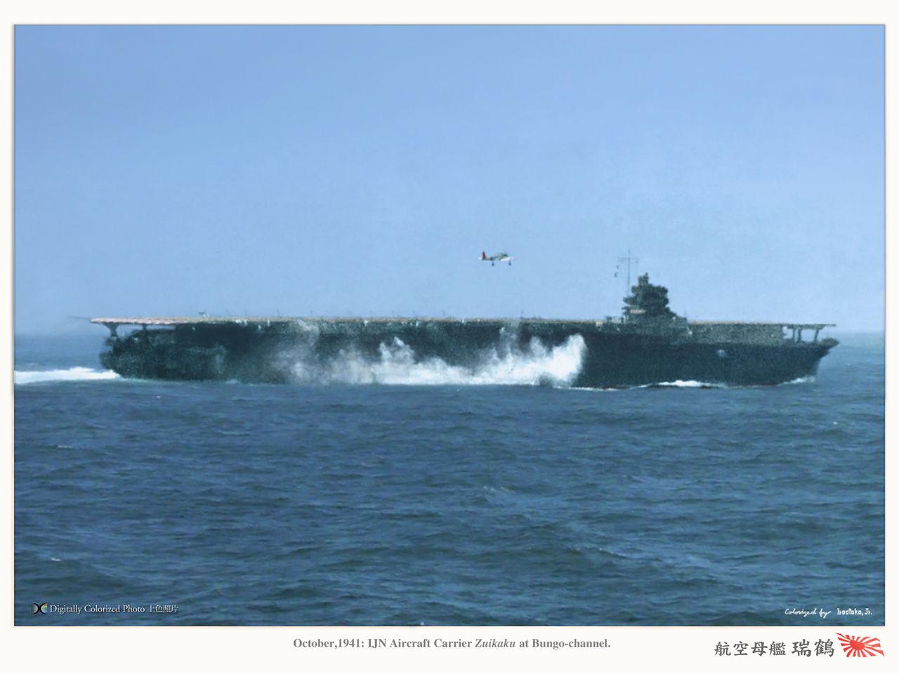 翔鶴 (空母)の画像 p1_37