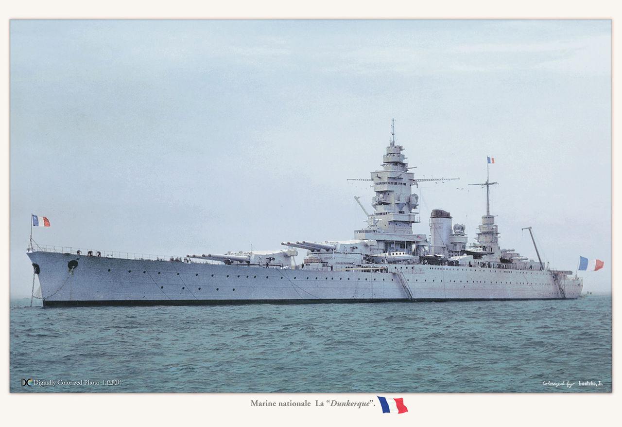 RN Giulio Cesare イタリア戦艦...