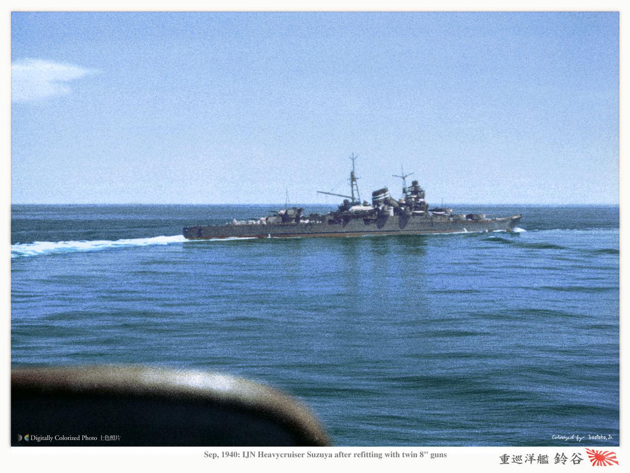 最上 (重巡洋艦)の画像 p1_36