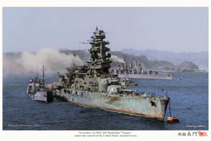 ijn_nagato_nov_1945