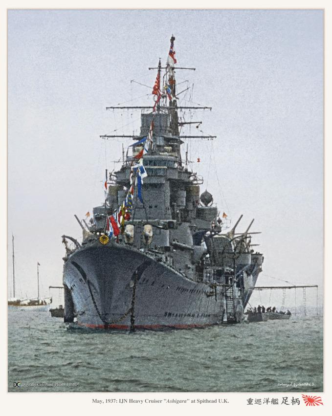 ashigara_may_1937_UK_2