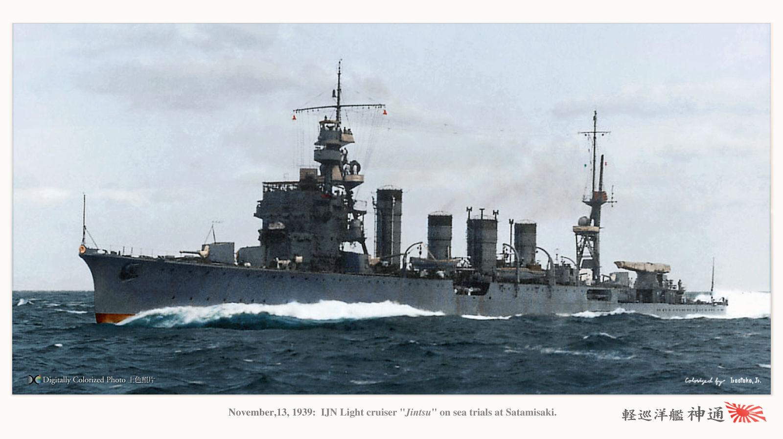 軽巡洋艦の画像 p1_36