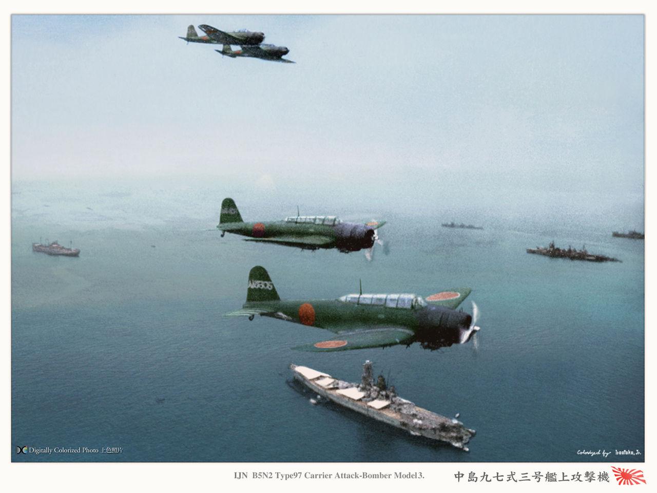 中島九七式三号艦上攻撃機 B5N2 ...