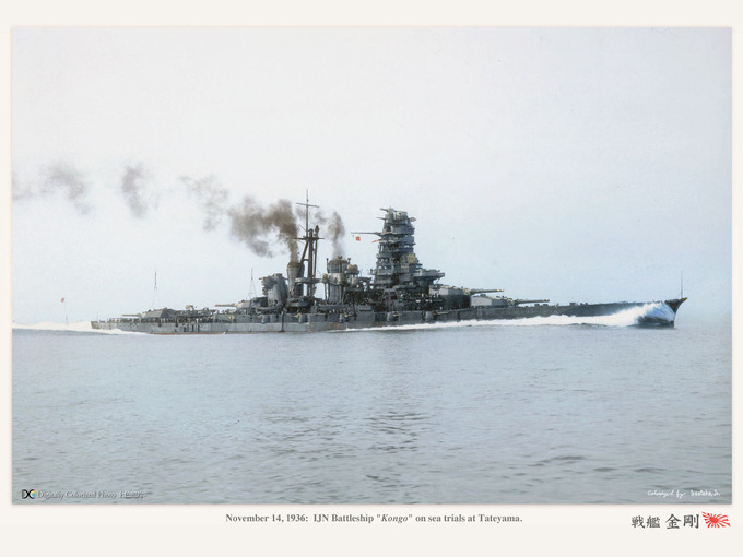 ijn_kongo_trials_nov1936